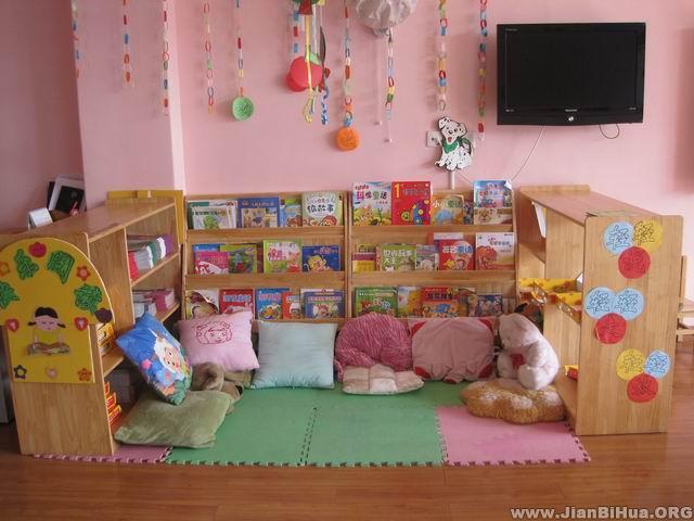 幼儿园大班图书角布置 快乐阅读