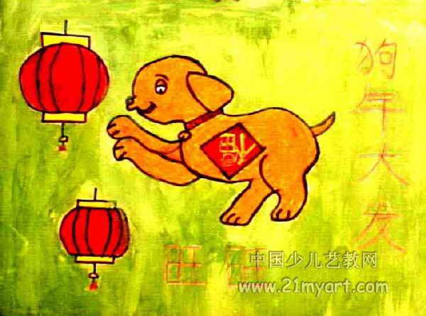 狗年创意画_狗年儿童年画