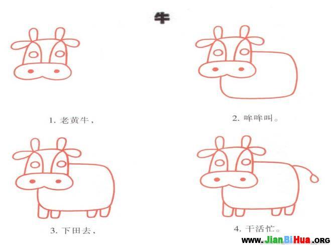 小兔、小鱼一笔画-如何画好简笔画