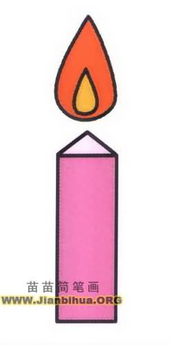 蜡烛简笔画图片教程