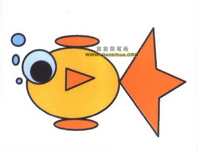 金鱼简笔画图片教程