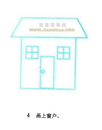 小房子简笔画图片教程