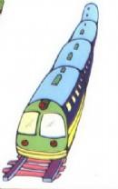 火车简笔画图片大全