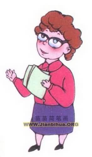 老师简笔画图片