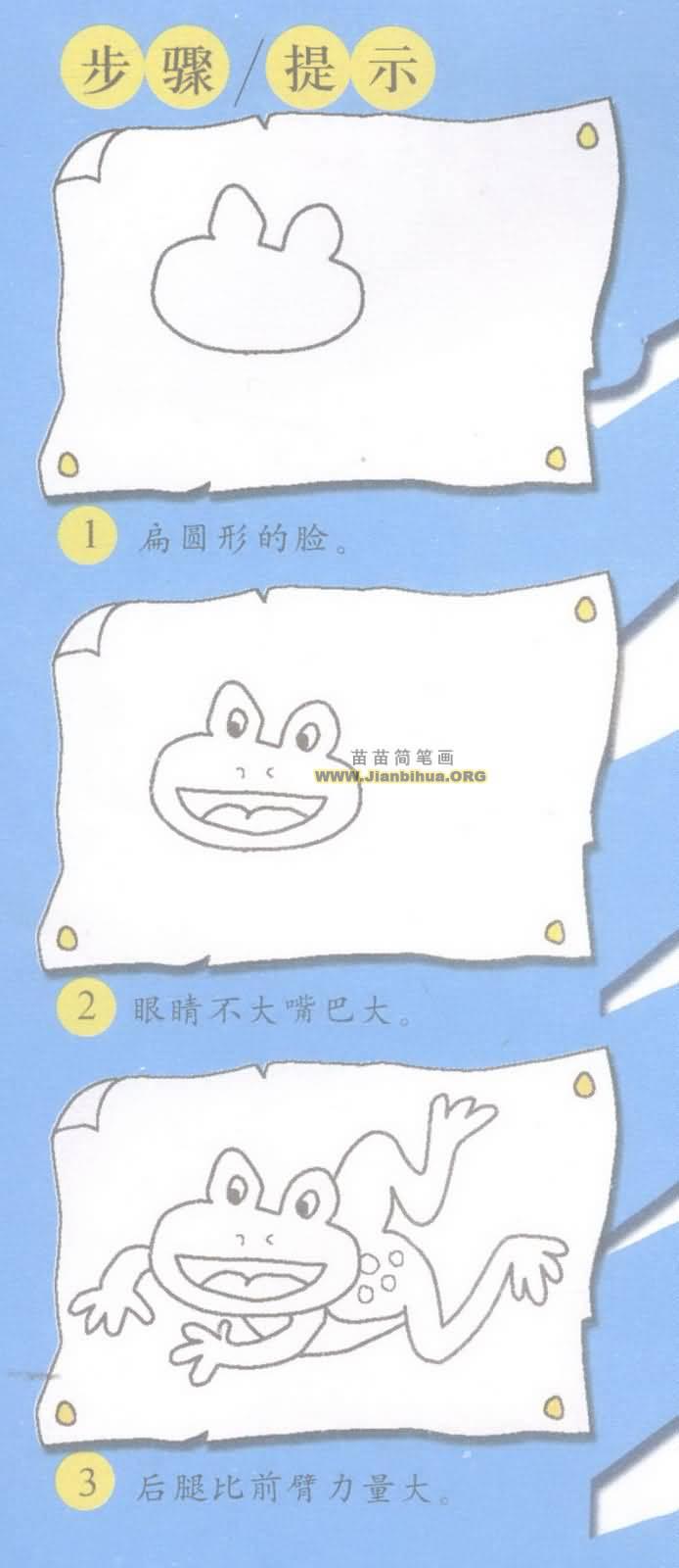 夏天动物主题简笔画