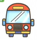 公共汽车简笔画图片大全(6个教程)