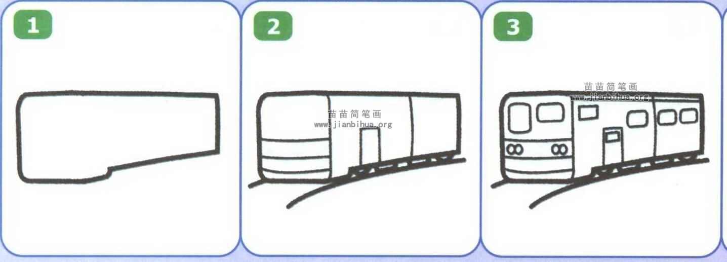 火车简笔画图解六 火车资料: 人类历史上最重要的机械交通工具,早期称为蒸汽机车,有独立的轨道行驶。铁路列车按载荷物,可分为运货的货车和载客的客车,亦有两者一起的客货车。 1804年,由英国的矿山技师德里维斯克利用瓦特的蒸汽机造出了世界上第一台蒸汽机车,时速为5至6公里。因为当时使用煤炭或木柴做燃料,所以人们都叫它火车,于是一直沿用至今。1840年2月22日,由康瓦耳的工程师查理礠里维西克所设计了世界上第一列真正在轨上行驶的火车。 1879年,德国西门子电气公司研制了第一台电力机车。 随着火车的普及,改
