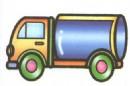油罐车简笔画图片大全(4个教程)