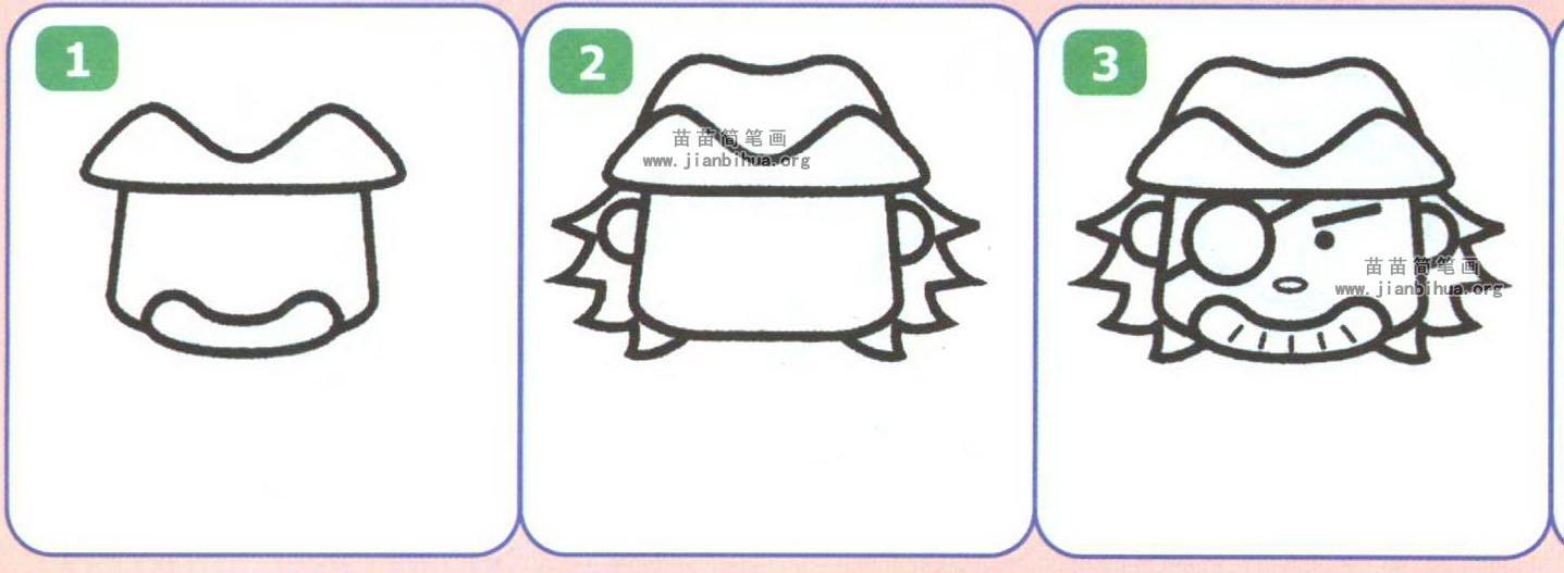 海盗简笔画