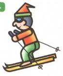滑雪运动员简笔画如何画教程
