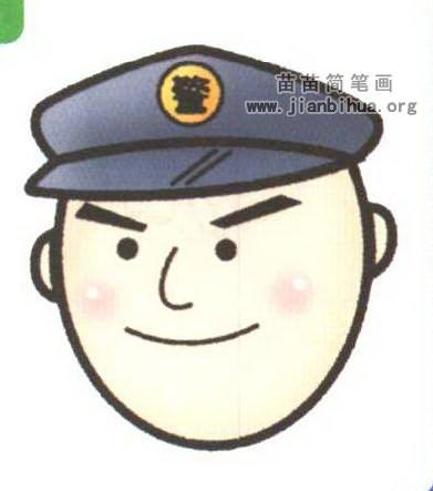 警察简笔画图片大全 3个图解教程