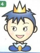 王子简笔画图片大全(3个教程)
