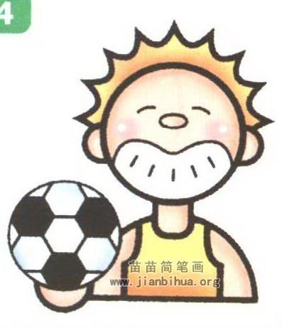 足球运动员简笔画(2个教程)