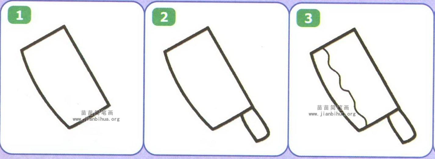 日常用品简笔画 厨具卫具简笔画  菜刀简笔画图解四 关于菜刀的资料