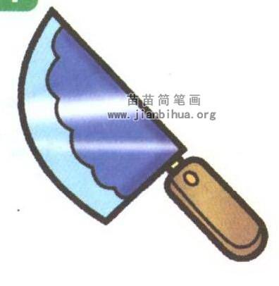 菜刀简笔画大全(3个教程)