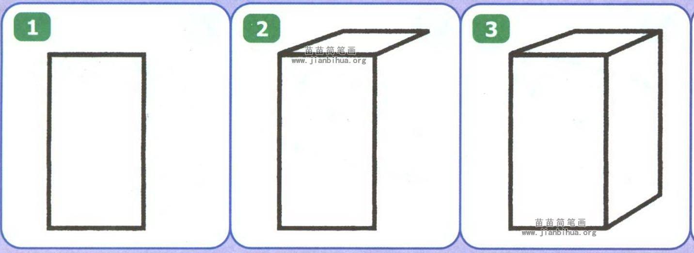 电冰箱简笔画