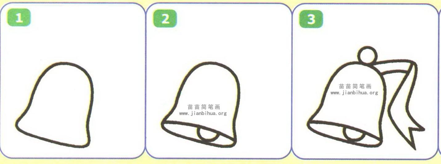 铃铛简笔画图片大全(5个教程)