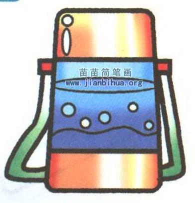 水壶简笔画