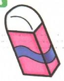 橡皮简笔画图片大全(2个教程)