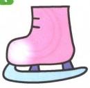 冰刀鞋简笔画画法图解