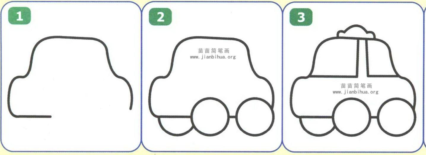 出租车简笔画步骤_飞机简笔画