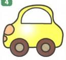幼儿卡通汽车简笔画(2个教程)