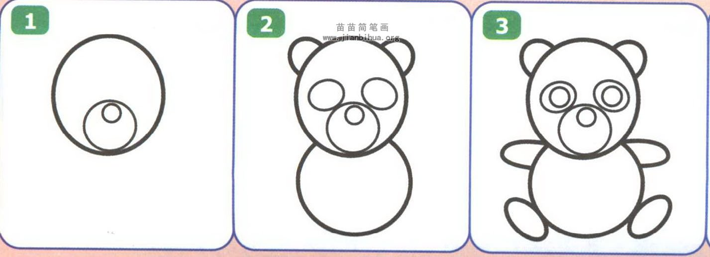 动物简笔画 卡通动物简笔画