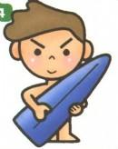 冲浪运动员简笔画图解