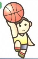 篮球运动员简笔画教程