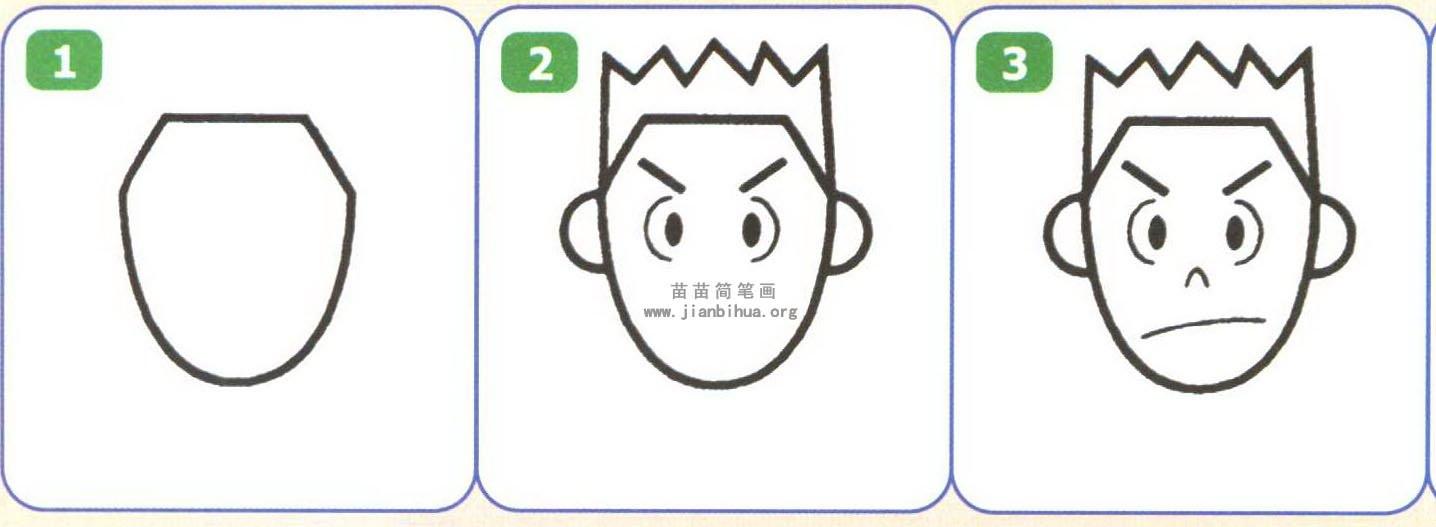 跆拳道运动员简笔画图片教程