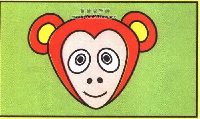 猴子头像简笔画图片(彩色版)