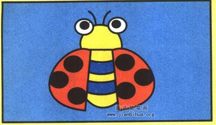 瓢虫简笔画