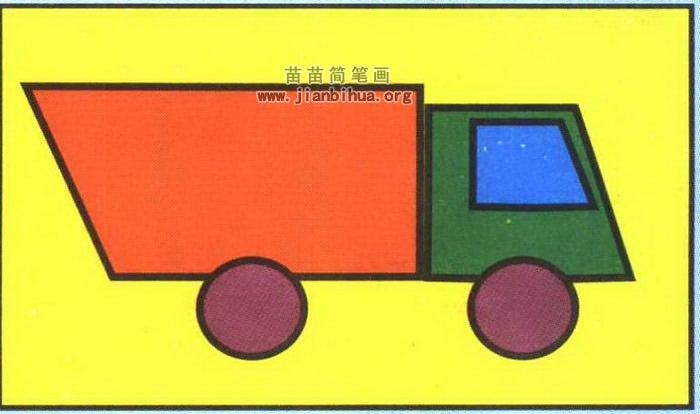 垃圾车简笔画