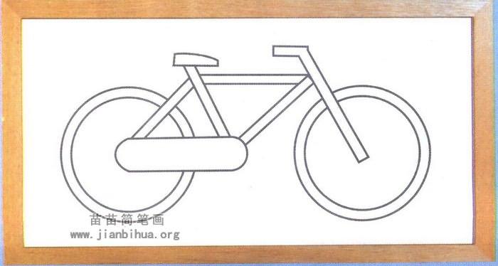 自行车简笔画