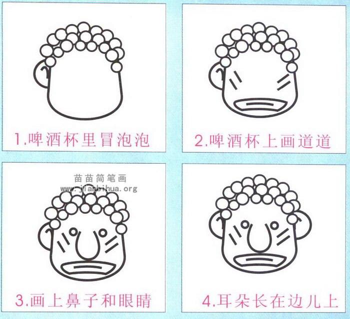 鼻子简笔画教程图片步骤