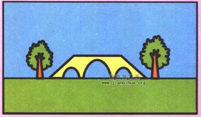 桥怎么画简单画法_儿童简笔画图片大全桥