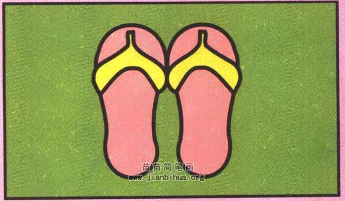 拖鞋简笔画_拖鞋的简笔画大全