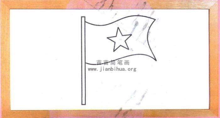 飘动的红旗简笔画图片_五星红旗素描图片