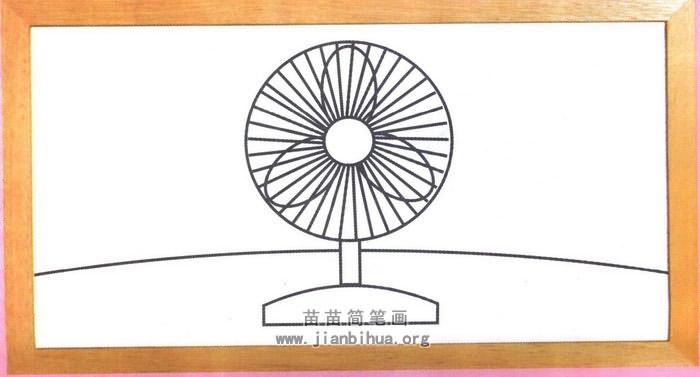 电风扇简笔画简单画法图解
