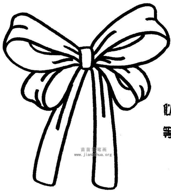 蝴蝶结简笔画