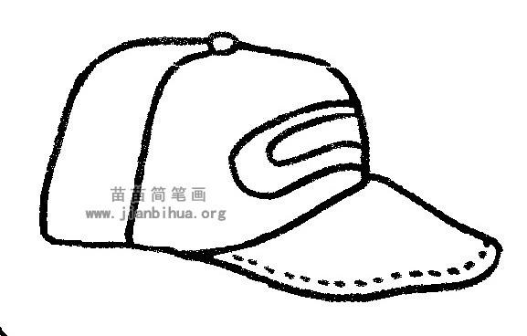 太阳帽简笔画