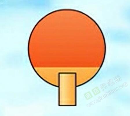 乒乓球拍简笔画