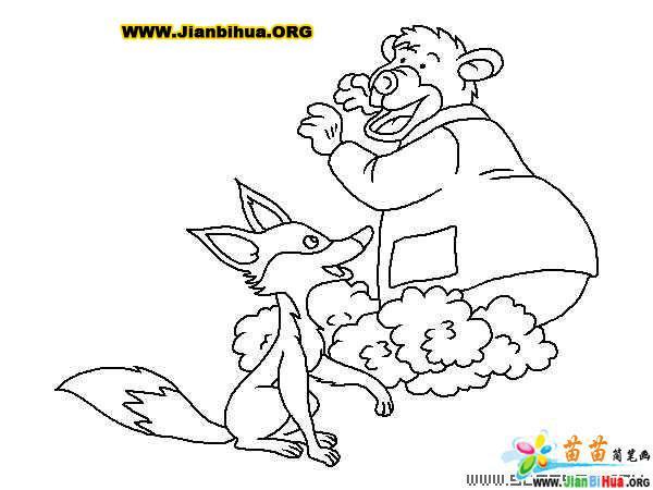 狐狸简笔画图片6张(动物篇)