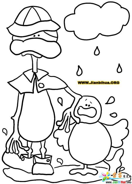 小鸭子简笔画图片6张(第2张)