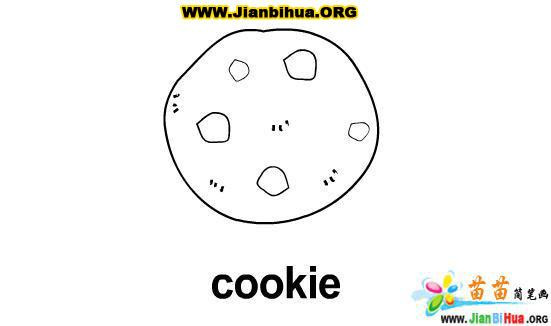 饼干简笔画(零食篇)