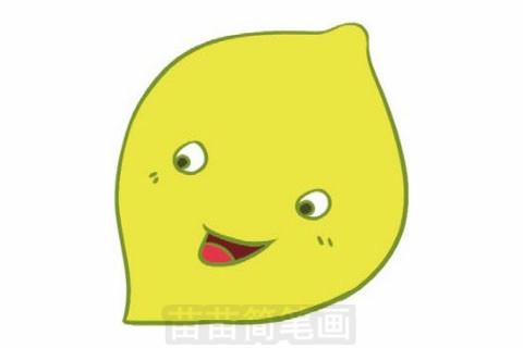 柠檬简笔画大图