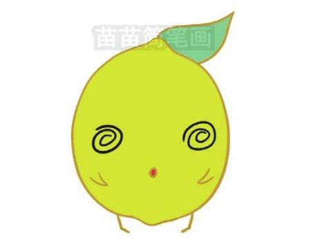 柠檬简笔画图片大全作品三