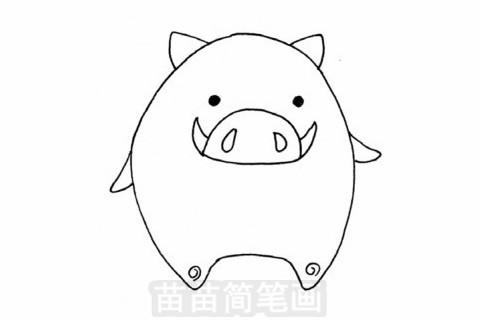 野猪简笔画大图