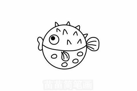 刺豚简笔画大图