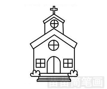 教堂简笔画图片步骤一